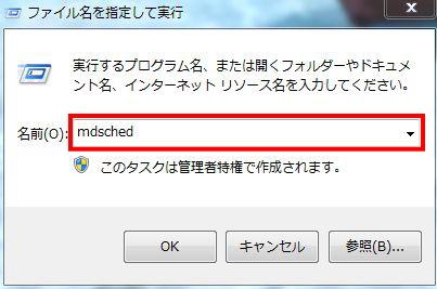 mdsched