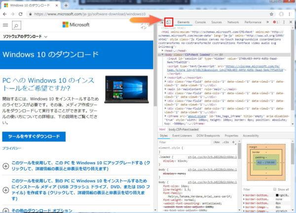 toggle device toolbar