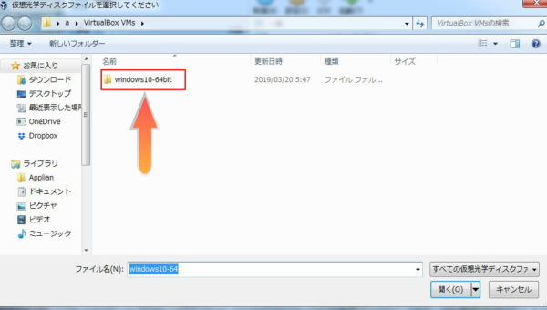 virtualbox VMs(フォルダ)