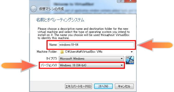 仮想マシン作成にWindows10を選択