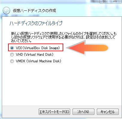 VirtualBox Disk Image