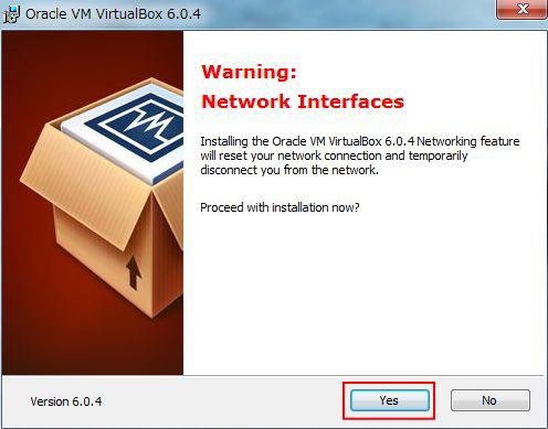 virtualboxインストール4