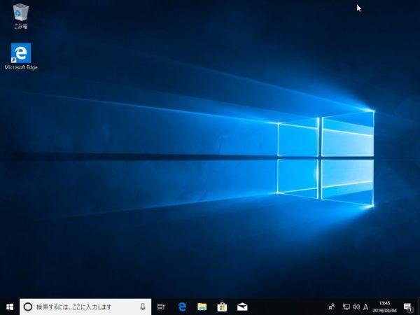 Windows10が起動