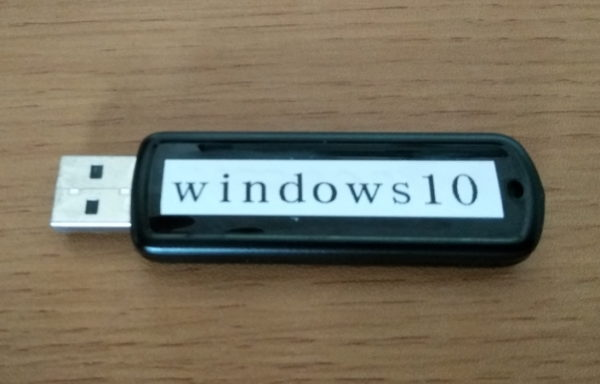 USBメモリ Windows10