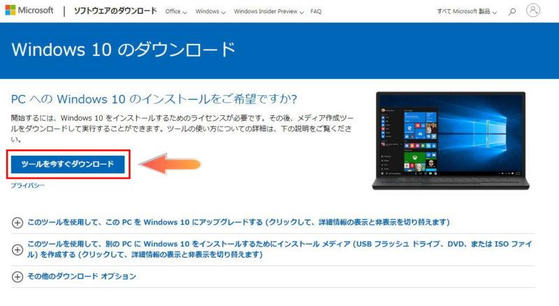 Microsoft URL