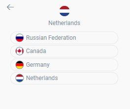 ロシア、カナダ、ドイツ、オランダプロキシサーバ