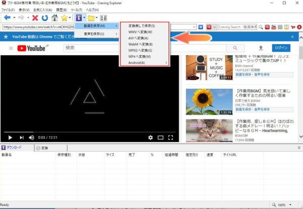 動画のファイル形式