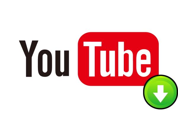 YouTubeをダウンロードする方法(パソコン、スマホ)