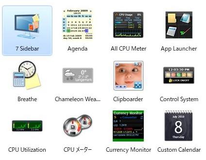 Windows10でデスクトップにガジェットを表示させる Windows Desktop Gadgetsの使い方