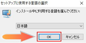 Windows Desktop Gadgets日本語