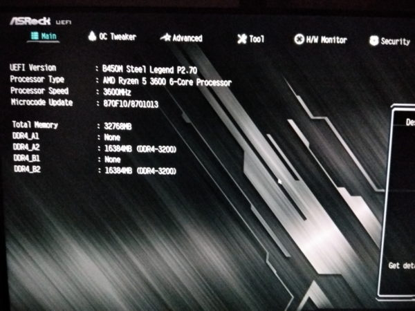 ASRock B450M Steel Legend BIOSモード